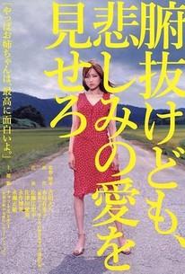 Funuke Domo, Kanashimi no ai Wo Misero (Funuke Show Some Love, You Losers!)