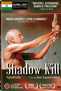 Nizhalkkuthu (Shadow Kill)