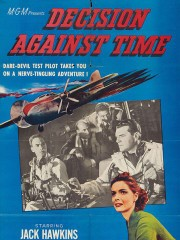 The Man in the Sky (Decision Against Time) (Test Pilot)