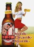 Chin bui but dzui (Drink-Drank-Drunk)