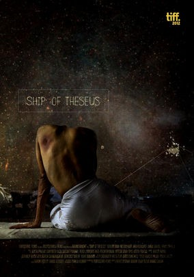 Image result for ship of theseus film