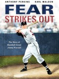 Fear Strikes Out