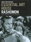 Rash�mon (Rashomon) (In the Woods)