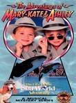 The Adventures of Mary-Kate & Ashley: The Case of the Sea World Adventure