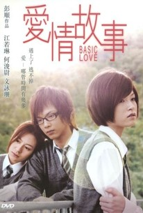 Oi ching ku see (Basic Love)