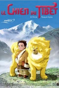 Tibet Inu Monogatari