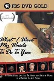 P.O.V. - What I Want My Words to Do to You