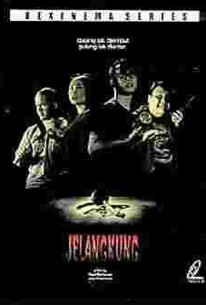 Jelangkung (The Uninvited)