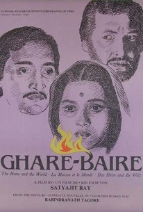 Ghare-Baire (The Home and the World)