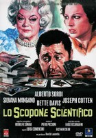 Lo Scopone scientifico (The Scientific Cardplayer) (The Scopone Game)