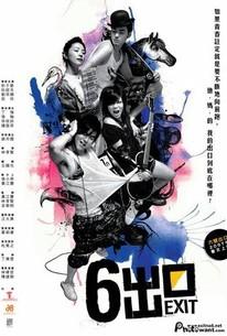 Exit No. 6 (Liu hao chu kou)