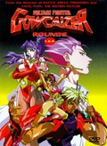 Gowcaizer: Voltage Fighter