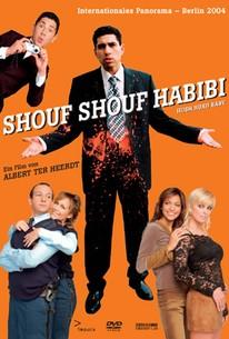 Shouf shouf habibi!