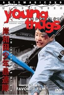 Kishiwada Shônen Gurentai: Bôkyô (Young Thugs: Nostalgia)