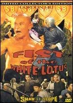 Hong Wending san po bai lian jiao (Fists of the White Lotus) (Clan of the White Lotus)