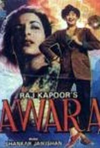 Awaara (The Tramp) (The Vagabond)