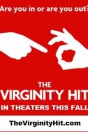 The Virginity Hit