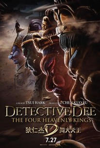 Detective Dee: The Four Heavenly Kings (Di Renjie zhi Sidatianwang)