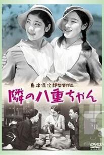 Tonari no Yae-chan (Our Neighbour, Miss Yae)