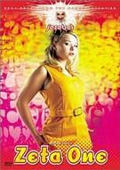 Zeta One (Alien Woman) (The Love Factor)