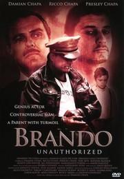 Brando Unauthorized