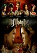 The Lady Assassin (My Nhan Ke)