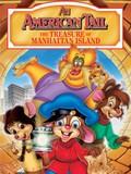 An American Tail 3: The Treasure of Manhattan Island