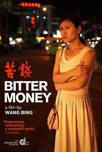 Bitter Money (Ku Qian)