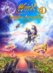 Winx Club 3d: Magic Adventure
