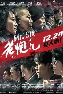 Mr. Six (Lao Pao Er)