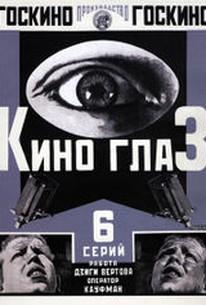 Kinoglaz (Kino-Eye - Life Caught Unawares) (Kino-Tvali)