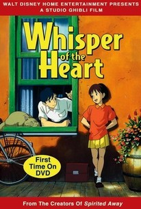 Whisper Of The Heart Mimi Wo Sumaseba If You Listen Closely