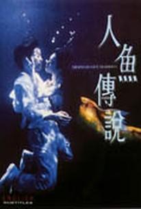 Ren yu chuan shuo (Mermaid Got Married)