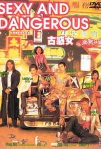 Sexy and Dangerous (Gu huo nu zhi jue zhan jiang hu)