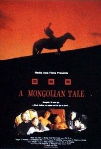 Hei jun ma (A Mongolian Tale)