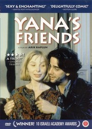 Yana's Friends