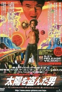Taiyo o nusunda otoko (The Man Who Stole the Sun)