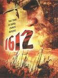 1612: Chroniki smutnogo vremeni