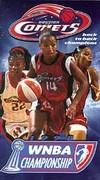 Houston Comets Back to Back Champions: 1998 WNBA Championship
