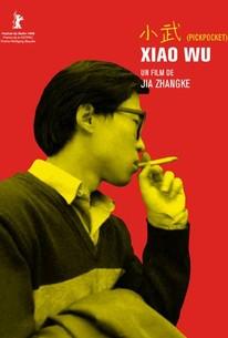 Xiao Wu (The Pickpocket)