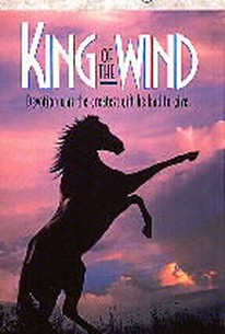 King of the Wind