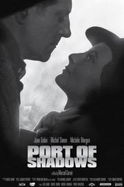 Port of Shadows (Le quai des brumes)