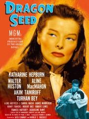 Dragon Seed