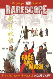 The Face Behind the Mask (Long she xia ying)
