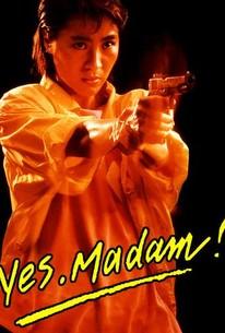 yes madam 1985