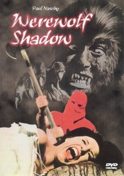 La noche de Walpurgis (The Werewolf Versus the Vampire Woman)