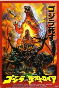 Godzilla Vs  Destoroyah (2000) - Rotten Tomatoes