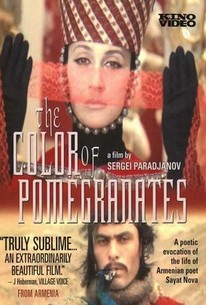 The Color of Pomegranates (Sayat Nova )