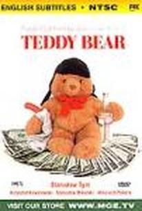 Teddy Bear (Medvidek)