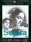 Sujata (Untouchable Girl)